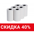Термобумага 110 мм Thermal paper roll 110 mm