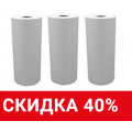 Термобумага 112 мм Seiko Thermal Paper Roll 112 mm