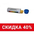 Универсальная индикаторная бумага Universal indicator paper pH 0-12