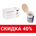 Тест-полоски (сенсоры) лактат Lactate Scout Test Strip (sensors) 72 шт
