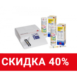 Анализатор мочи URILYZER® 100 PRO ANALYTICON urine test strip analyze