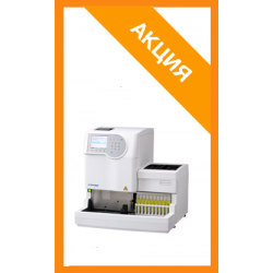 Автоматический анализатор мочи AUTION MAX™ AX-4280 Automated Urine Chemistry Analyzer