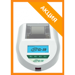 Анализатор мочи Cl-50, urinalysis analyzer, 10 параметров,11 параметров,12 параметров,13 параметров,14 параметров,полуавтомат