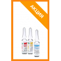 BST Контрольный раствор для глюкозы уровень I 1 мл ( 38000010 )