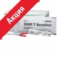 Тропонин Т Troponin T sensitive  5 тестов