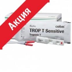 11621904193  Тропонин Т сенсетив Экспресс-тест Troponin T sensitive Roche 10 тест-полосок  купить  акция наименьшая цена, выгодная распродажа