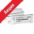 Тропонин Т Кардиак Troponin Cardiac T QUANTITATIVE 10 тестов