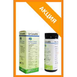 Тест-полоски Urine RS H-10, URINE REAGENT STRIPS