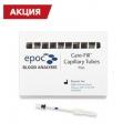 Капилляры epoc CareFill Capillary Tubes