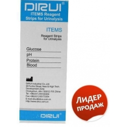 Тест-полоски Дируи Глюкоза Белок pH Эритроциты Urine Test Strip DIRUI 4 ITEMS Glucose, pH, Protein Blood ( D 0009 )