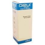 Тест-полоски Дируи Глюкоза, Билирубин, Кетоны, Удельный вес, Скрытая кровь, pH, Белок, Уробилиноген, Нитриты Urine Test Strip DIRUI 9 ITEMS 100 тестов ( D 0012 )