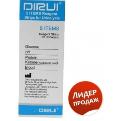 Тест-полоски Дируи Глюкоза Белок pH Эритроциты Кетоны Urine Test Strip DIRUI 5 ITEMS Glucose, pH, Protein Blood Ketone ( D 0010 )