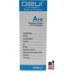 Тест-полоски Дируи Глюкоза, Билирубин, Кетоны, Удельный вес, Скрытая кровь, pH, Белок, Уробилиноген, Нитриты, Лейкоциты Urine Test Strip DIRUI A10 100 тестов ( D 0201 )
