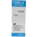Тест-полоски Дируи Глюкоза Dirui 1 Glucose ( D 0001 )