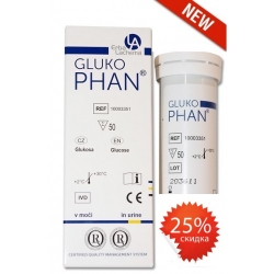 ErbaLachema Тест-полоски Глюкофан Test Strip GlucoPhan 50 тестов ( 10003351 )