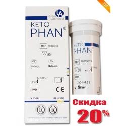 ErbaLachema Тест-полоски Кетофан Test strip Лахема 50 тестов ( 10003313 )